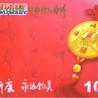 物美美通卡回收什么价北京求购美通卡北京美通卡折现