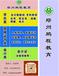 关注:2016许昌职业技术学院,高起专招生