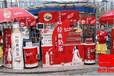 宜昌荆州荆门武汉黄石促销外包商演公司商超卖场冰点体验营销策划公司