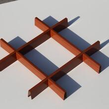 铝格栅源头生产厂家铝格栅生产过程图图片