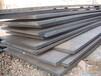 P355NH欧标容器板P355NH用什么焊条