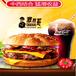 雞排漢堡炸雞加盟韓式炸雞爆漿雞排特色韓式炸雞美味小吃加盟