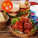 雞排漢堡炸雞加盟激烈哥大雞排韓式炸雞特色炸品小吃
