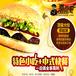 雞排漢堡炸雞加盟韓式炸雞做法金黃脆皮
