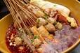 酱领串串加盟冷锅串串热锅串串多种口味汤底流行小吃