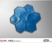 压模地坪模具艺术地坪模具混凝土压模地坪聚氨酯模具图片