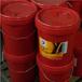 道达尔100号空压机油TOTALDACNISVS100回转式空压机油