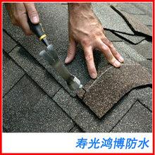 厂家定制彩色屋面装饰玻纤沥青瓦防水材料沥青油毡瓦