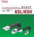 日本THK型号cablebear1-ksl10-31-28-hs-hs