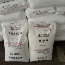 聚丙烯拉丝料包装膜PP注塑原料