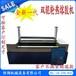 供應江江蘇小型過膠機珍珠棉包裝熱熔膠上膠機