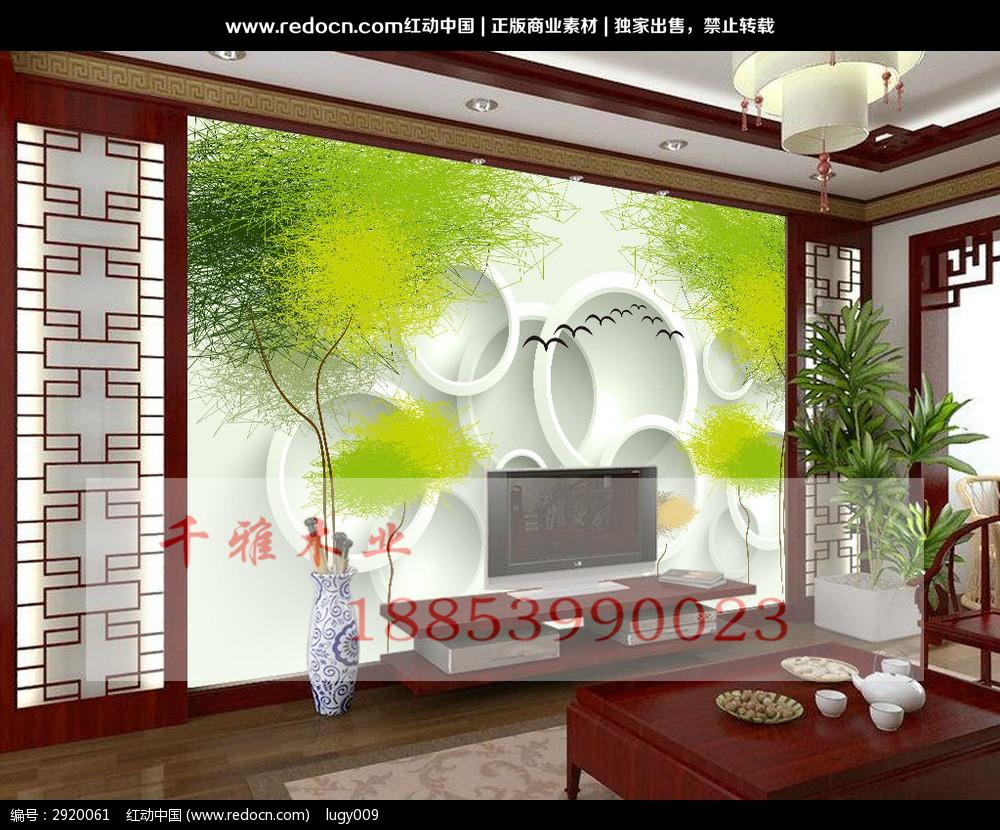 大型壁画电视背景绿色壁纸客厅风景墙纸3d画面打印影视墙画