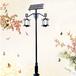 中式欧式LED太阳能景观灯户外庭院灯小区别墅路灯太阳能广场灯