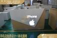 iPhone木纹收银台V字形透光logo收银台设计定制批发
