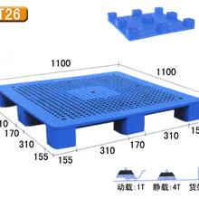 辽宁塑料托盘塑料垫板塑料叉车板