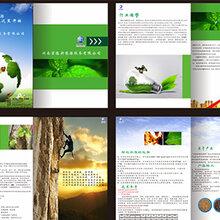 湘潭彩色折页印刷、湘潭产品样本印刷、湘潭海报印刷、湘潭产品说明书印刷
