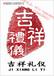 湘潭品牌形象策划湘潭标志设计,湘潭品牌形象设计湘潭案例设计