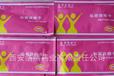 厂家批发女性私密检测卡检测酸碱度PH值呵护您的健康正品装
