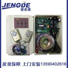 阿尔卡诺开门机配件,开门机故障控制器,电动门机主控箱图片