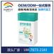 定制淡竹葉固體飲料加工貼牌OEM廣東固體飲料食品生產廠