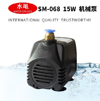 SM-068机械泵铜水咀可接端子环保空调冷风机潜水泵雕刻切割机空气净化器抽水泵