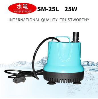 SM-25LEU欧规水族箱鱼缸喷射泵喷泉假山流水工艺品底部过滤工程塑料潜水泵