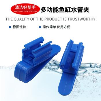 鱼缸配件多功能鱼缸水管夹夹水管固定夹鱼缸换水管抽固定夹