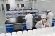 远大美业原液OEM代加工创新定制专属品位
