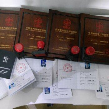 合格一名成为的CIDA中国室内装饰协注册室校园费用_景观设计道路图片
