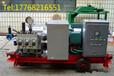 电动试压泵江苏普航3DY大流量电动试压泵管道电动试压泵