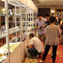 太陽隕石,北京嘉德拍賣公司圖片