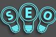 企业网站如何才能做好站内SEO优化