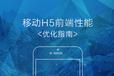 云南九麦网站建设方案