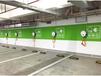 电瓶车刷卡充电系统停车场电动车充电管理系统