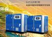 惠州永磁变频螺杆空压机哪家好?亿能机电全系列供应红五环,质量保证