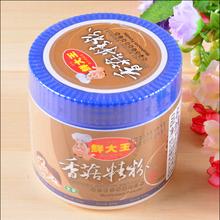 鲜大王台湾进口香菇鲜粉调味料调味品批发图片