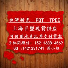 台湾新光集团总代理商