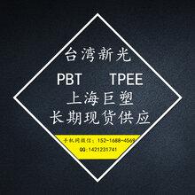 台湾新光总代理商#新光代理商