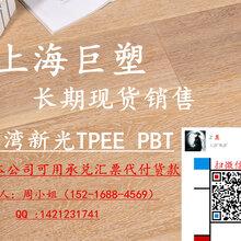 台湾新光指定总代理商