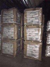 PA66德国品牌-德国巴斯夫PA66塑料代理商图片