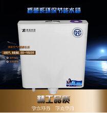 蹲便器水箱节能家用卫生间冲水箱厕所挂墙式蹲坑式塑料冲洗器蹲厕图片