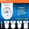 厂家供应3D通用水箱厕所冲水器蹲便器水箱节能马桶水箱蹲便器
