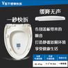厂家直销3D水箱厕所冲水器蹲便器水箱节能马桶水箱蹲便器