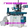 旺磐HF-618手搖磨床