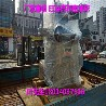旺磐磨床工廠