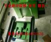 昆山建德磨床维修磨床导轨铲花磨床漏油维修