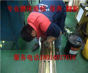 台湾KGS3060磨床主轴维修建德磨床保养磨床大修