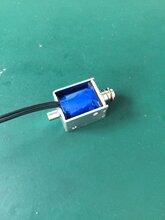 BY-0520博亚电磁铁,框架电磁铁,推拉电磁铁