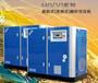 惠州变频空压机红五环变频螺杆空压机HGV系列,亿能机电厂价直销