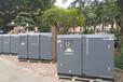 惠州空压机惠州螺杆式空压机红五环LG系列找惠州亿能机电